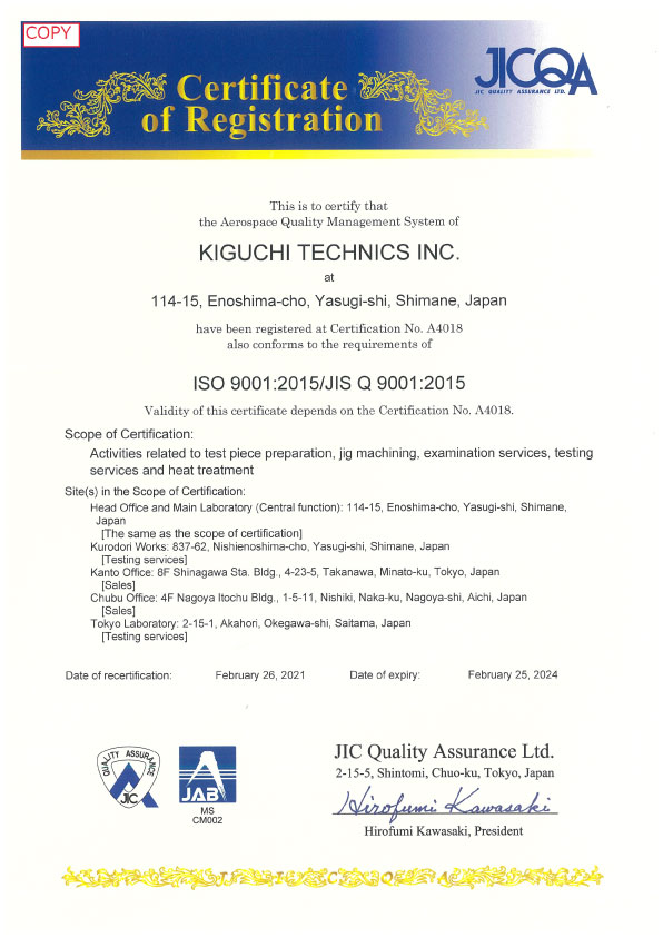 ISO/JIS Q 9001 / Quality Management Systems